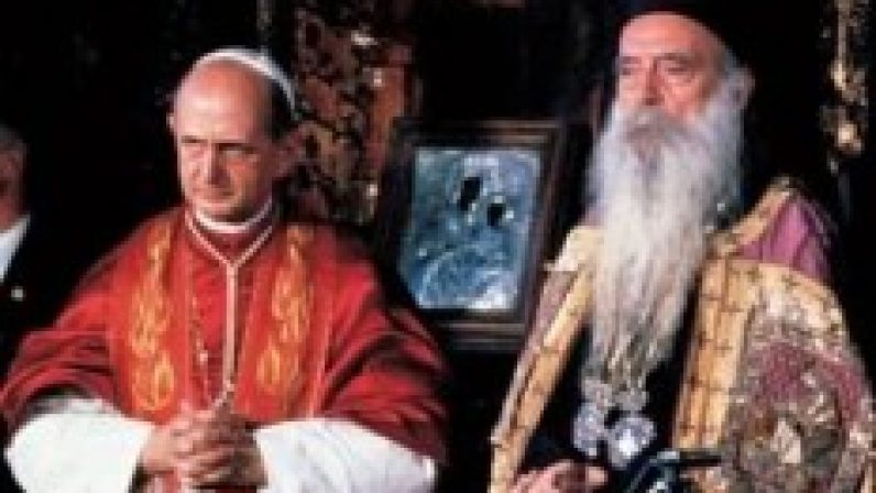Encuentro y diálogo del Papa Pablo VI y el Patriarca de Constantinopla