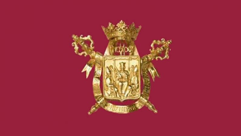 El Rocío de Sevilla y la Madres Mercedarias, Medallas de la Ciudad