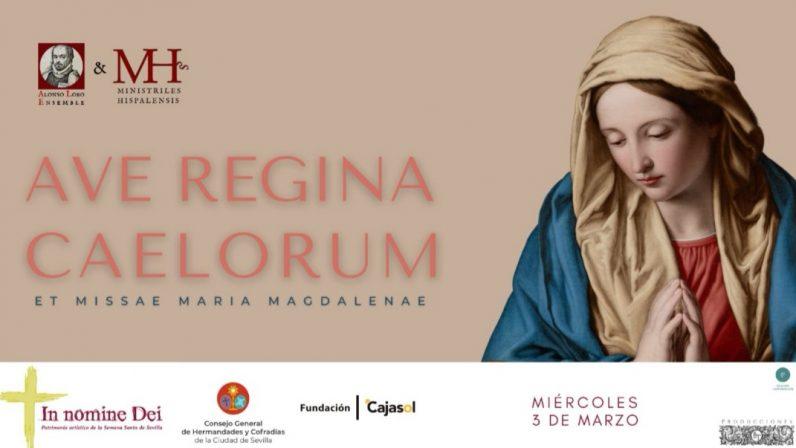 Hoy comienza el ciclo de conciertos de Cuaresma del Consejo de Hermandades de Sevilla